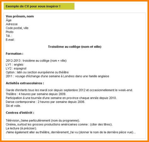 faire la cuisine en anglais cv 3eme pour apprentissage