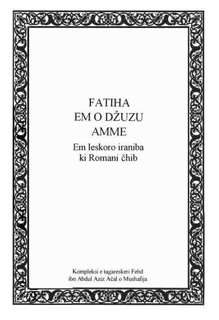 The Noble Quran In Romani Language - (Juzz Amma) - FATIHA
