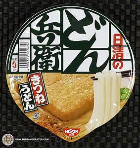 #2415: Nissin Kitsune Udon Donbei (West) - The Ramen Rater