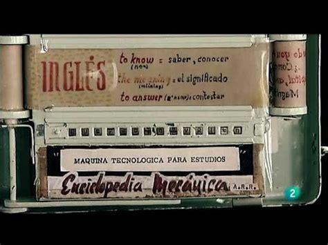 el eslabon perdido del libro electronico angela ruiz de