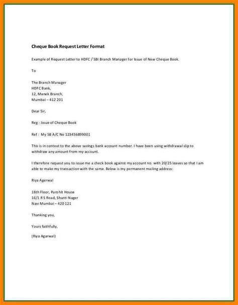 letter format  bank statement carisoprodolpharm