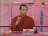 讓朱峰靖老師來告訴你,財神咒語! - YouTube