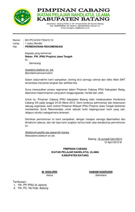 13 contoh surat permohonan izin kegiatan kerja