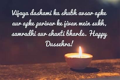 Happy Dussehra Wishes Quotes Messages Send Dusshera