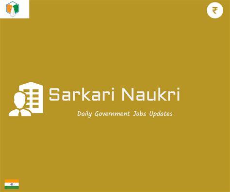 Ib Vacancy In 2018 Sarkari Sarkari Naukri 2018 90 712 Upcoming Government