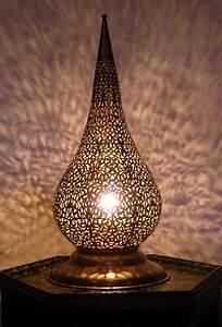 Lampe De Chevet Dorée : d coration marocaine lampe ambiance lampe chevet en laiton ajour ~ Teatrodelosmanantiales.com Idées de Décoration