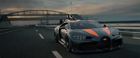 Seguro que cuando apareció el bugatti chiron, pensaste en el futbolista portugués como uno de sus futuros. Bugatti Chiron Super Sport 300+