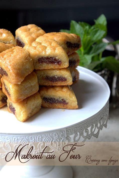 cuisine tunisienne gateau patisserie tunisienne gateau