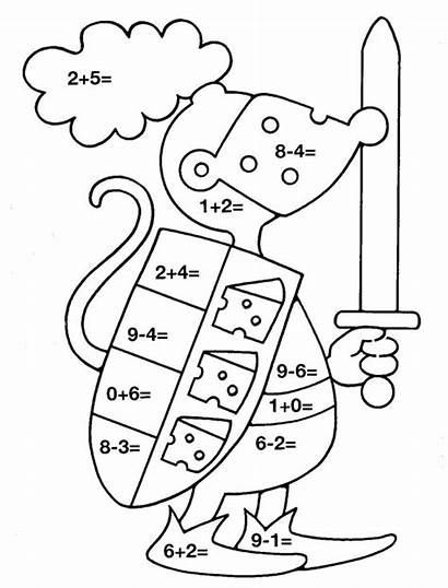 Math Coloring Pages Addition Subtraction Printable