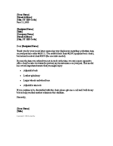 Apology Letter For Dissatisfaction With Substitute Item For Microsoft Sample Access