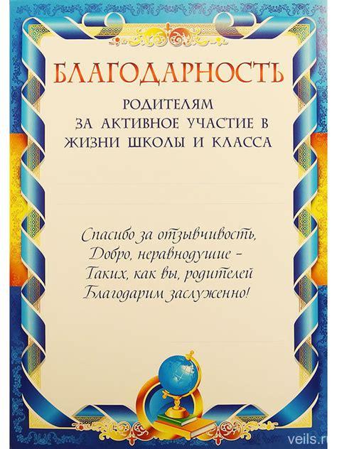 Письмо директору на хищение работником материалов