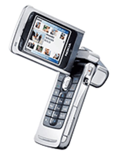 cell phone interceptor nokia n90 cell phone interceptor