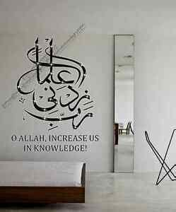 islamic wall art crystals vinyl calligraphy wall sticker