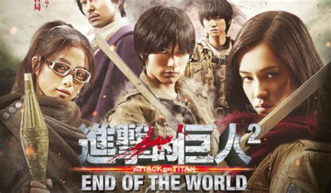 attack on titan 2 end of the world 2015 sub
