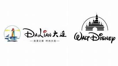 Disney Chinese Copy Blatant Dalian Logos Creative