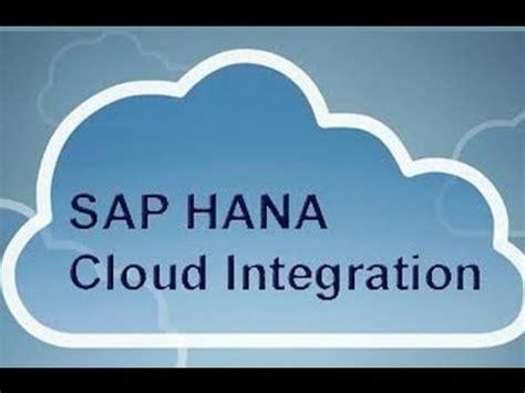 hana cloud sap hci demo hana cloud integration