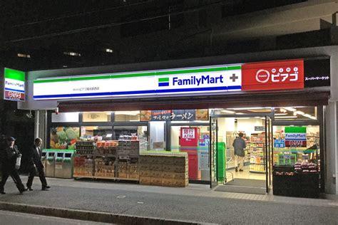 Rede De Lojas De Conveniências Family Mart Vai Criar Lojas