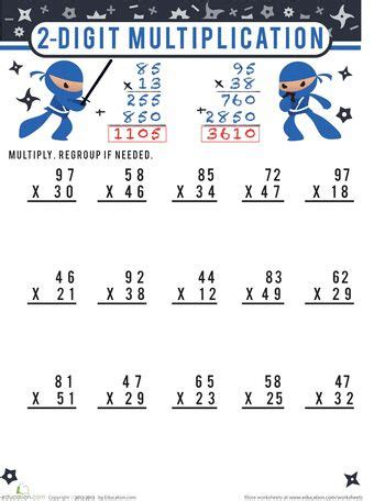 2 digit multiplication for fourth grade and on