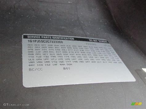 chevy cruze paint code location autos post