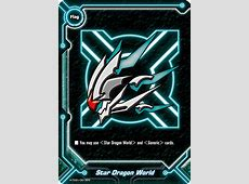 World Introduction Future Card Buddyfight
