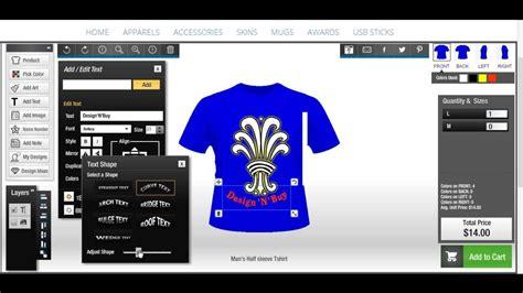 shirt design software    product designer