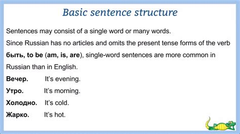 Bites Of Russian Grammar 16 (basic Sentence Structure) Youtube