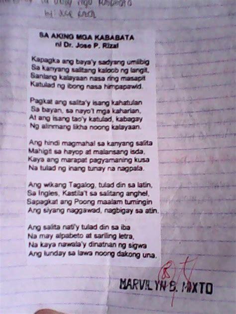 tagalog essay tungkol sa kahirapan kahirapan sa pilipinas