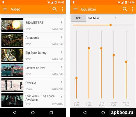 vlc player android vlc плеер для android 187 скачать всё для андроид бесплатно