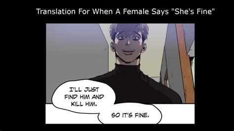 Killing Stalking Memes - killing stalking meme translation for females by apandaheart on deviantart