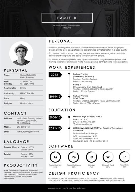 Make My Own Resume Free by Re Design My Own Resume Anirudh Graphic Design Resume