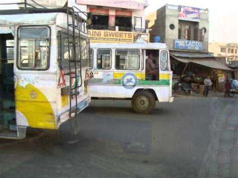 punjab roadways prtc youtube