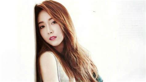 jessica jung reveals     official fan club