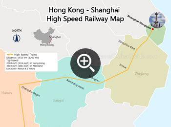 Hong Kong to Shanghai High Speed Trains: Tickets ...