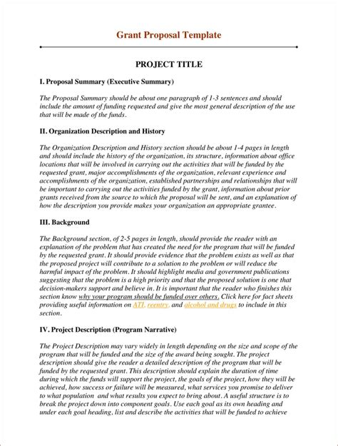grant proposal template  grants proposals