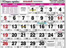 Malayalam calendar 2017 September October November