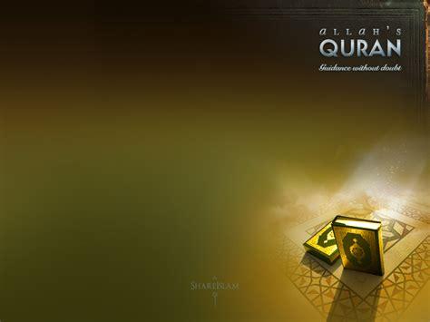 allahs quran islamic wallpaper