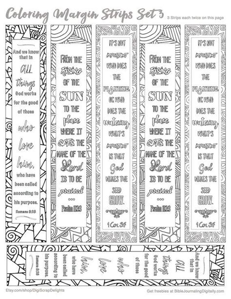 printable coloring bible journaling margin strips