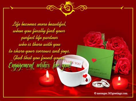 wishes  engagement greetingscom