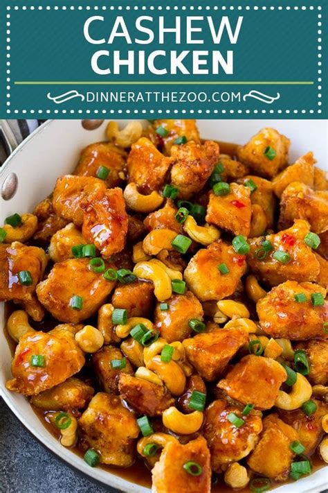 chicken cashew recipe dinner cashews dinneratthezoo casserole stir fry