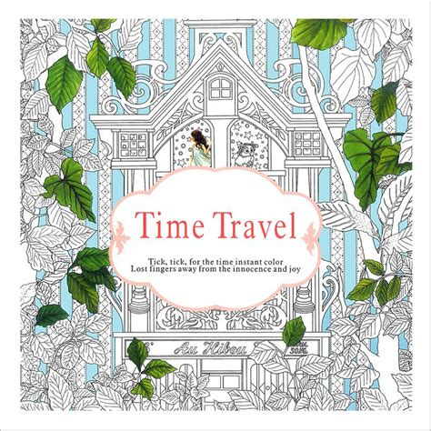 pcs  pages time travel coloring book  children