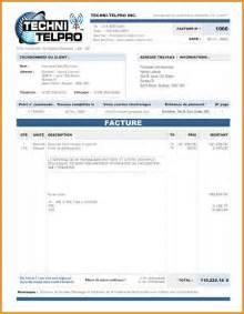 6+ modele facture gratuit lettre administrative