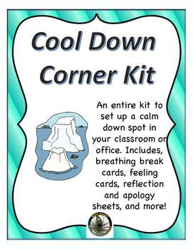 cool  corner kit   teacher  school counselor tpt