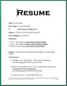 cv format for freshers in ms word resume format for freshers 12th pass