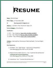 resume format for bcom freshers pdf download resume format for freshers 12th pass
