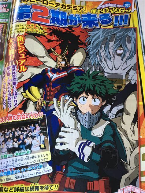 Kiss Anime Boku No Hero Academia Season 2 Boku No Hero Academia Tv Anime Gets Season 2 Manga