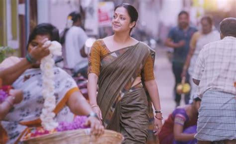 tamil actress jyothika biodata jyothika jyothika biodata