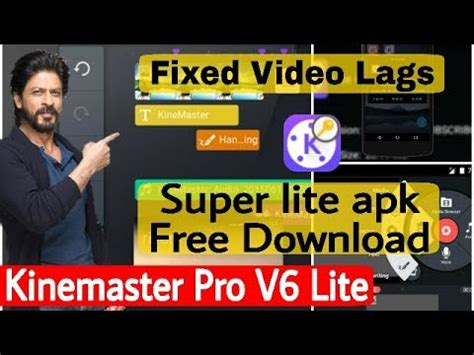 kinemaster pro v6 fixed lags lite apk free