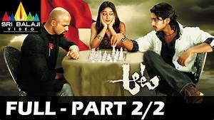 Aata Telugu Full Movie Part 2/2 | Siddharth, Ileana | Sri ...