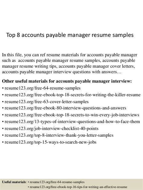 top  accounts payable manager resume samples