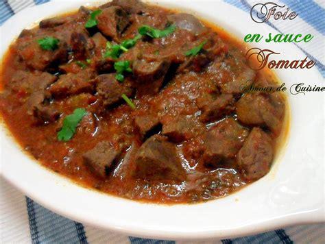 foie cuisine cuisine marocaine kebda mchermla